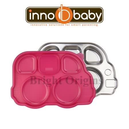 Innobaby 不銹鋼兒童餐具 巴士餐盤 Din Din SMART™(粉色)