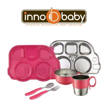 Innobaby 豪華Super巴士餐具組 粉色
