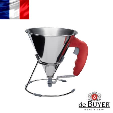 法國【de Buyer】畢耶烘焙『KWIK迷你自動漏斗填餡器』0.8公升-紅