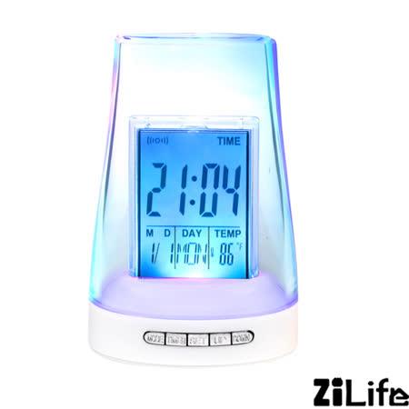 ZiLife 七彩音樂鬧鈴萬年曆時鐘(白色底座)