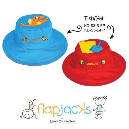 加拿大 flapjacks 兒童翻轉防曬帽-小魚&玩沙工具