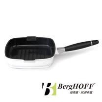 【比利時BergHOFF焙高福】亮采多功能鍋-白方形平底鍋24CM