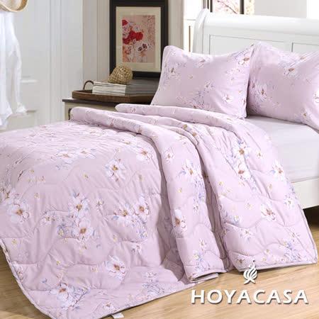 《HOYACASA 浪漫花語》舒柔涼被枕套三件組(3M吸濕排汗處理)