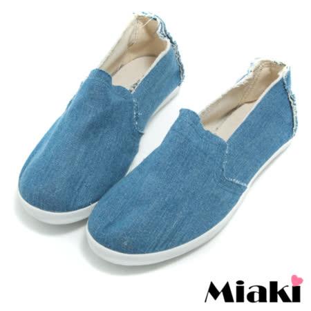 【Miaki】MIT 帆布鞋韓版單寧平底休閒懶人鞋 (藍色)