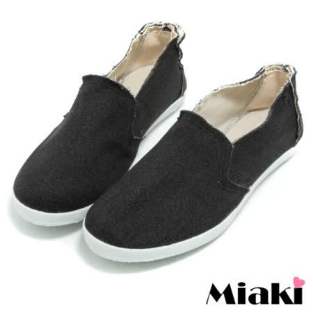 【Miaki】MIT 帆布鞋韓版單寧平底休閒懶人鞋 (黑色)