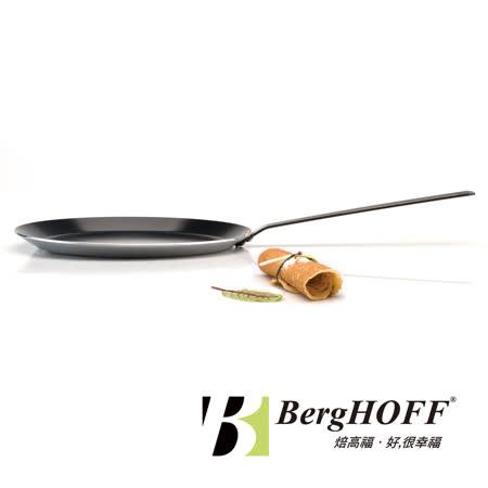 【比利時BergHOFF焙高福】Hotel Line煎餅平底鍋24CM