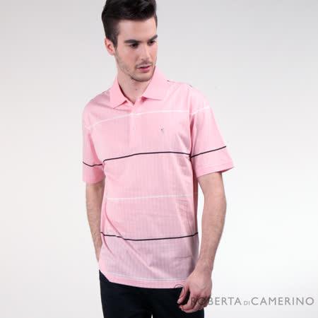 ROBERTA諾貝達 舒適感極佳 純絲光棉短袖POLO衫 粉紅