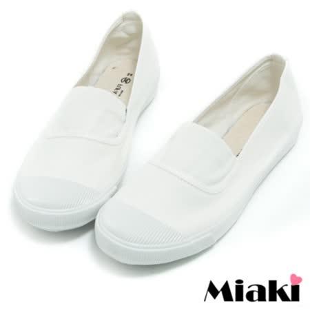 【Miaki】MIT 帆布鞋基本元素平底休閒懶人鞋 (米色)