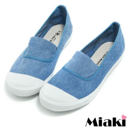 【Miaki】MIT 帆布鞋基本元素平底休閒懶人鞋 (藍色)