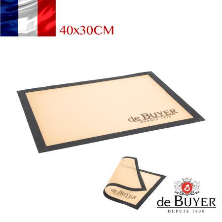 法國【de Buyer】畢耶烘焙 專業不沾材質耐溫矽膠烘焙網墊40x30cm