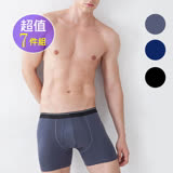 VALENTINO RUDY 范倫鐵諾‧露迪~型男運動平口褲/四角褲(超值7件組)