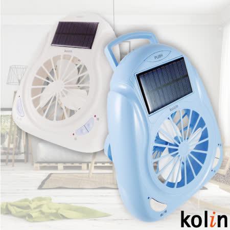 歌林 太陽能環保風扇_KF-R702SU