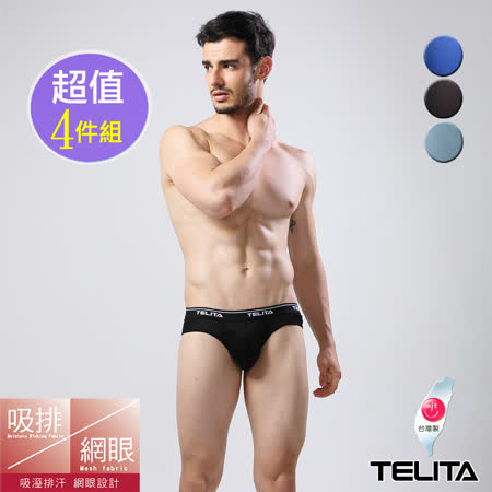 【TELITA】吸溼涼爽運動三角內褲(超值4件組)