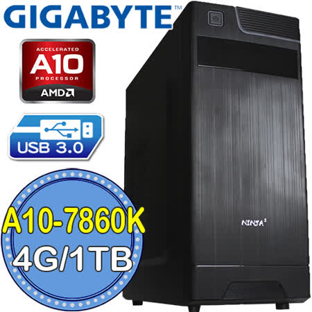 技嘉A88X平台【無垠烈焰】AMD A10四核 1TB燒錄電腦