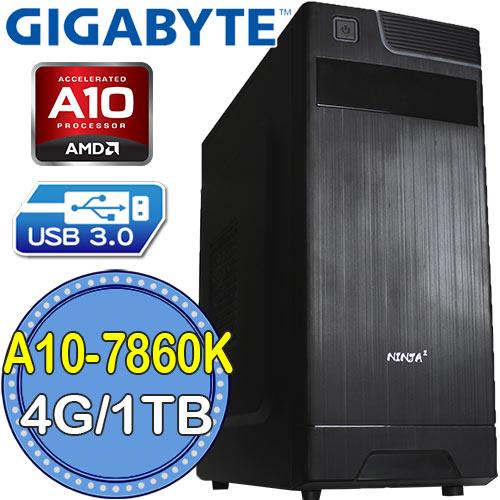 技嘉A88X平台~無垠烈焰~AMD A10四核 1TB燒錄電腦