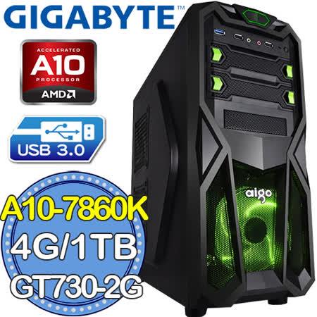 技嘉A88X平台【無垠大地】AMD A10四核 GT730-2G獨顯 1TB燒錄電腦
