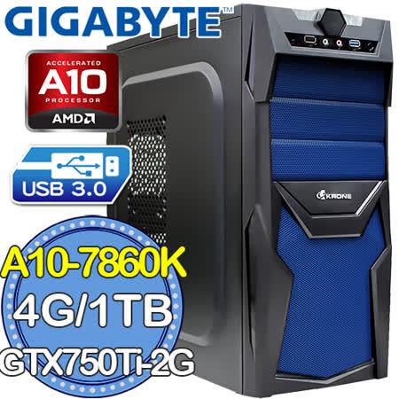 技嘉A88X平台【無垠星河】AMD A10四核 GTX750Ti-2G獨顯 1TB燒錄電腦