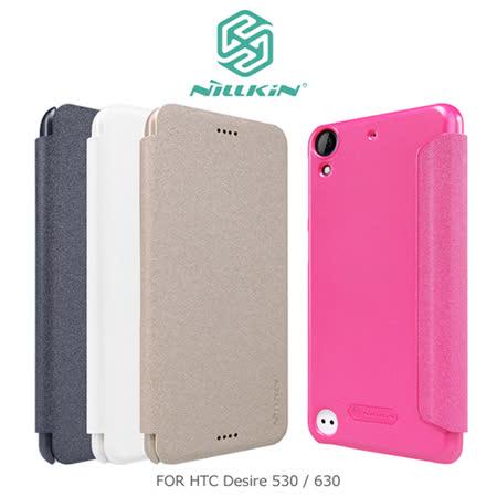 NILLKIN HTC Desire 530/630 星韵皮套