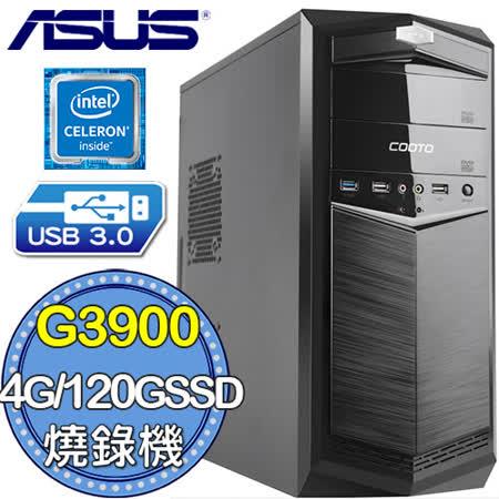 華碩H110平台【絕命刺客】Intel第六代G系列雙核 SSD 120G燒錄電腦