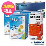 德國山德士SANDOZ-諾華製藥集團 順暢高鈣禮盒組 神益益生菌42顆x3盒+D佳鈣50錠x1盒