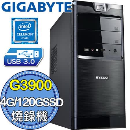 技嘉H110平台【尋寶奇機】Intel第六代G系列雙核 SSD 120G燒錄電腦