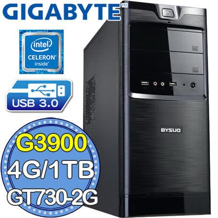 技嘉H110平台【尋寶歷險】Intel第六代G系列雙核 GT730-2G獨顯 1TB燒錄電腦