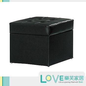 【LOVE樂芙】新潮收納椅(黑色)