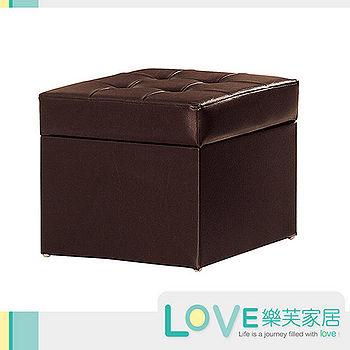 【LOVE樂芙】新潮收納椅(深咖啡)