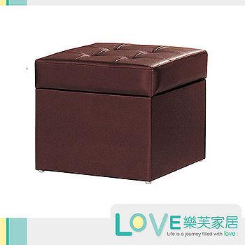 【LOVE樂芙】新潮收納椅(暗紅)