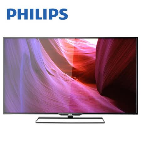 PHILIPS 飛利浦6600系列 49吋 4K智慧型液晶顯示器+視訊盒 49PUH6600 含運送+送歌林小烤箱