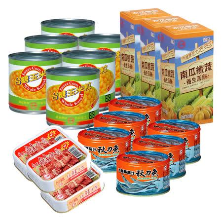 台糖 精選澎湃罐頭八件組(茄汁秋刀魚/紅鮭中骨/南瓜薄餅/玉米粒)
