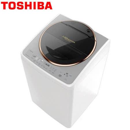 TOSHIBA東芝SDD變頻15公斤洗衣機(AW-DME15WAG)含安裝+送毛寶冷洗精+聲寶14吋立扇