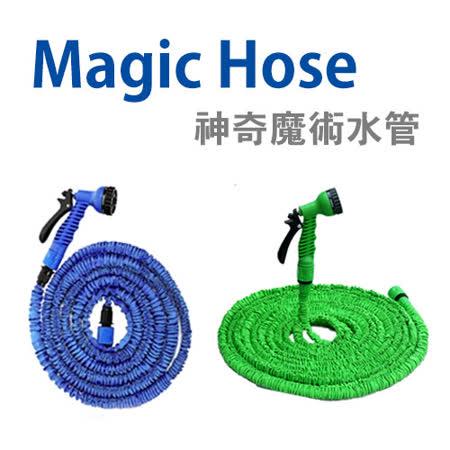 Magic Hose伸縮水管戶外灑水洗車套裝(顏色隨機出貨)