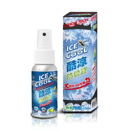 【ECHAIN TECH】熊掌防蚊液 -酷涼型 (PMD配方)