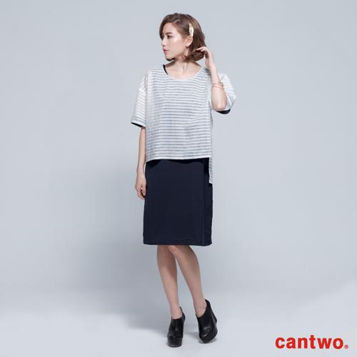 cantwo極簡H型格紋薄紗兩件式洋裝^(共二色^)