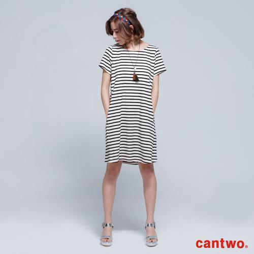 cantwo雙色條紋短袖洋裝^(共三色^)