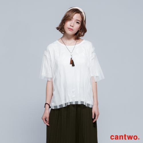 cantwo直條薄紗假兩件短袖上衣^(共二色^)