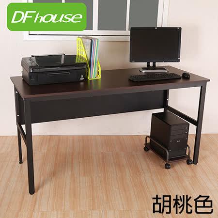 《DFhouse》巴菲特附主機架150公分多功能工作桌*四色可選*