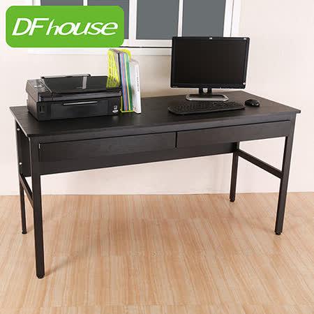 《DFhouse》巴菲特150公分電腦辦公桌+2抽屜*四色可選*