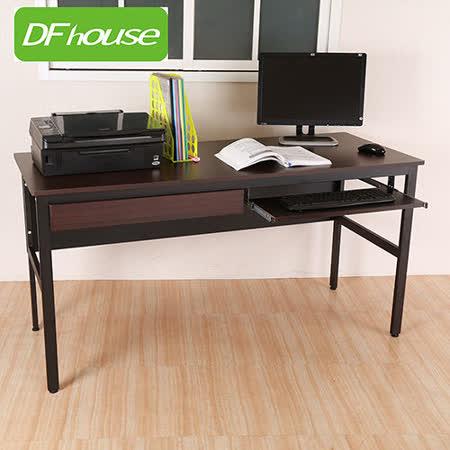《DFhouse》巴菲特150公分電腦辦公桌+1鍵盤+1抽屜*四色可選*