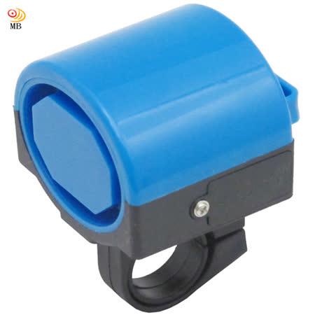 月陽MB自行車觸控式電子喇叭鈴鐺(HY080)