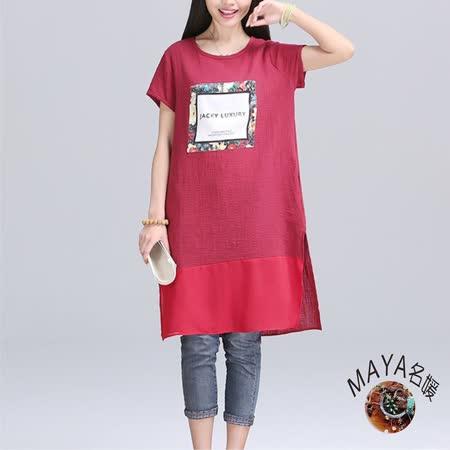 【Maya 名媛】M-XL棉麻拼雪紡短袖長版衫大貼布繡款-紅色