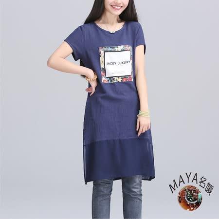 【Maya 名媛】M-XL棉麻拼雪紡短袖長版衫大貼布繡款-藏青色