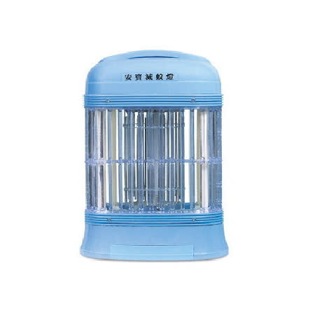 『安寶』☆8W可愛造型捕蚊燈 AB-9908