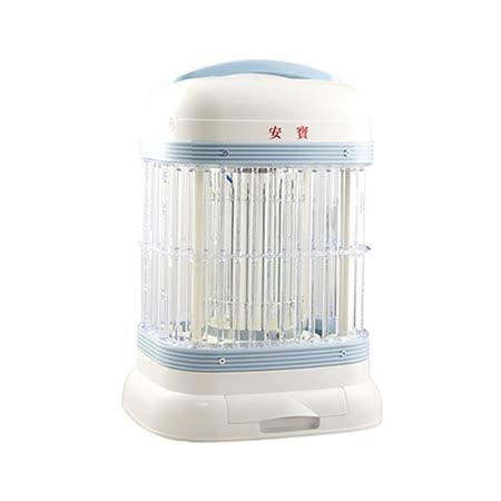 ★贈好禮★『安寶』☆8W可愛造型捕蚊燈 AB-9908 送安寶電蚊拍AB-9907*1支