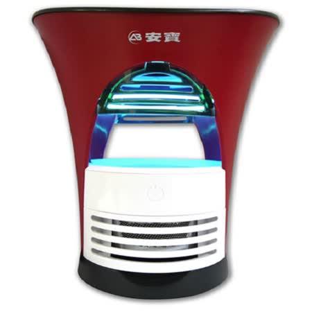 『安寶』☆5W觸控定時光觸媒捕蚊器 AB-2025A