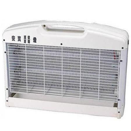『安寶』☆營業用 超強型30W捕蚊燈AB-9030