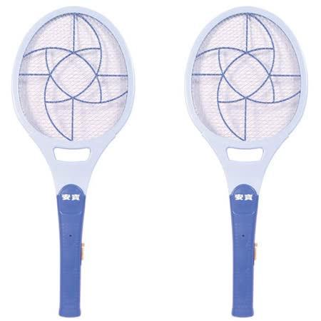 ☆2入☆『安寶』☆雙層大型電子電蚊拍AB-9920 *2入