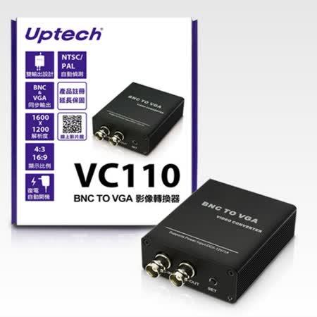 登昌恆 Uptech VC110 BNC TO VGA 影像轉換器