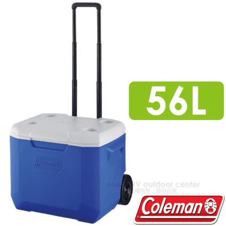 【美國 Coleman】海洋藍托輪冰箱 56L.高效能行動冰箱.保冷保冰箱.冰筒.冰桶.置物箱.保鮮桶/CM-27863